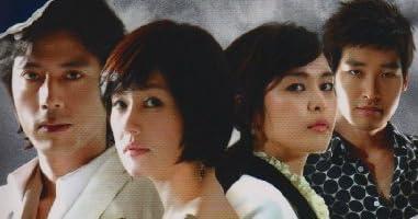 太陽の女 BOX-II [DVD]