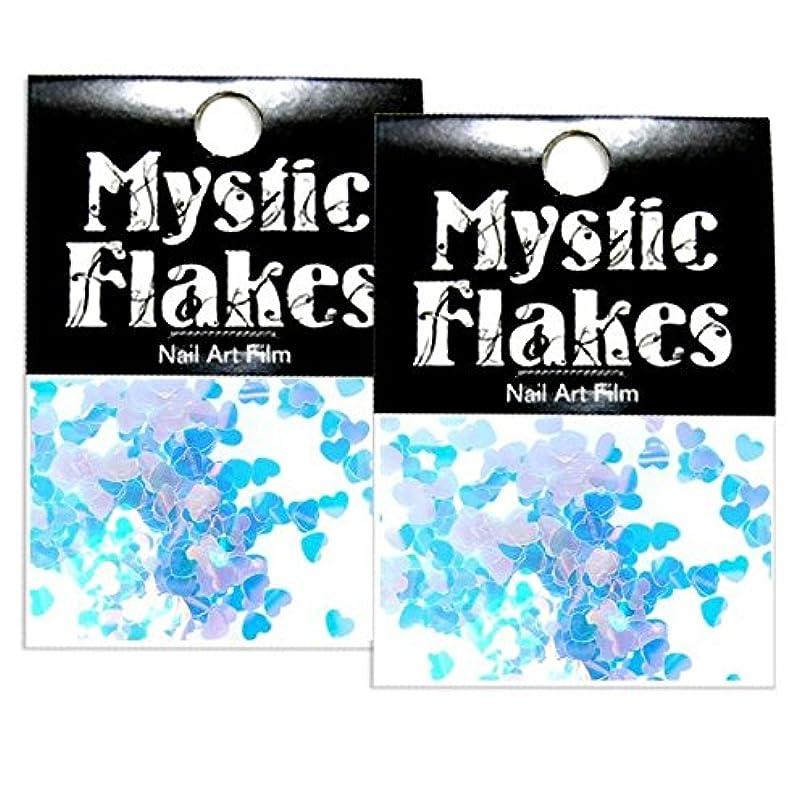 放射性ヒューズ歴史家ミスティックフレース ネイル用ストーン ダイヤモンド ハート 0.2g 2個セット