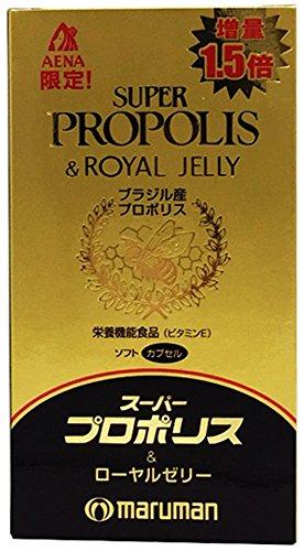 マルマン スーパープロポリス & ローヤルゼリー (増量90日分 430㎎×270粒) たっぷりビタミンE添加 プロポリス ロイヤルゼリー相乗サプリ