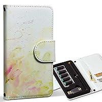 スマコレ ploom TECH プルームテック 専用 レザーケース 手帳型 タバコ ケース カバー 合皮 ケース カバー 収納 プルームケース デザイン 革 フラワー 花 フラワー 色彩 005340