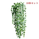 xiaokesong ヒヤシンス 造花 インテリア 観葉植物 光触媒 アンティーク 壁掛け (ポトス 10本)