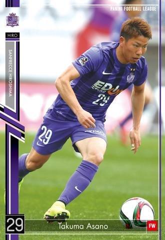パニーニJリーグエディション第1弾/PFL-J01-153/サンフレッチェ広島/RG/浅野 拓磨