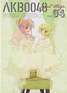 AKB0048 next stage VOL.04 [DVD]
