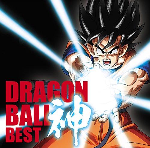 アニメ「ドラゴンボール」放送30周年記念 ドラゴンボール 神 BEST【通常盤】