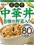 グリコ 菜彩亭 中華丼 165g×10個