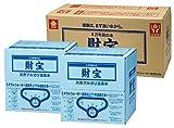 財宝 天然 アルカリ 温泉水 20L (10L×2箱) バッグインボックス