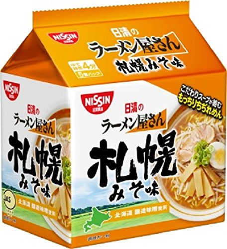 日清のラーメン屋さん 札幌みそ味 5食P