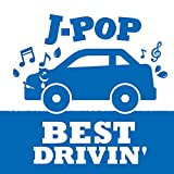 J‐POP BEST DRIVIN Blue