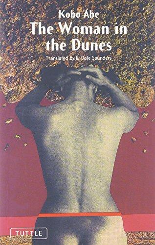 砂の女 (英文版) ―The Woman in the Dunes (タトルクラシックス )