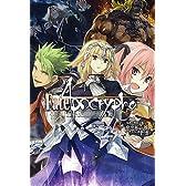 Fate/Apocrypha vol.1(アポクリファ)(書籍)