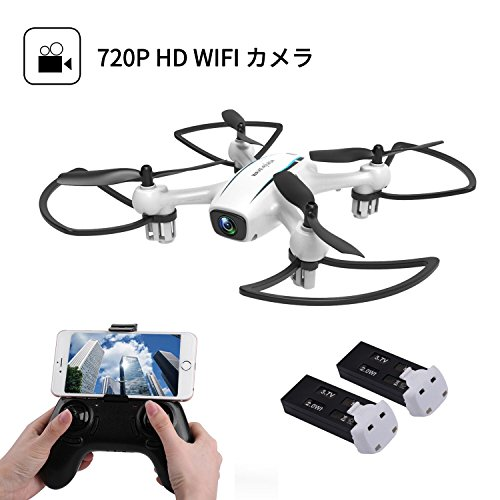 CELLSTAR ドローンカメラ付き 空撮 セルフィー 高度維持 720P HD 広角120度 ミニ WIFI FPVリアルタイム 2.4GHz 4CH 6軸ジャイロ ヘッドレスモード 360°反転 iPhone&Android生中継可能 バッテリ2個付き 日本語説明書付き