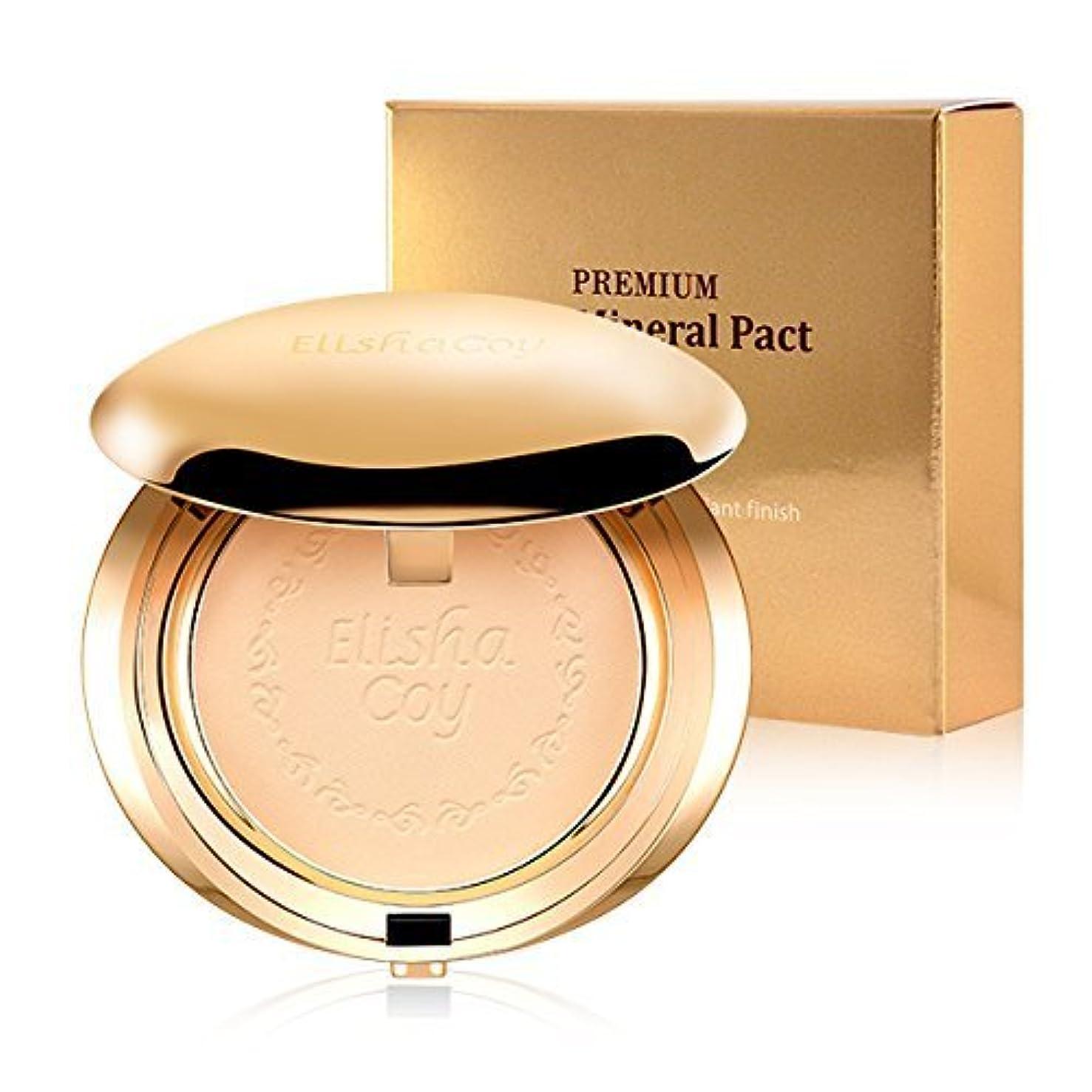 維持する溶かす広げるElishacoy Premium gold mineral pact No.23 アリシアこいプレミアムゴールドミネラルファクト [並行輸入品]