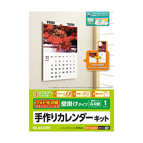 エレコム カレンダー 手作り 作成キット A4サイズ タテ 壁掛け 1セット EDT-CALA4LK