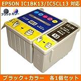 エプソン(EPSON)対応 IC1BK13/IC5CL13 互換インクカートリッジ ブラック+カラー【各1個セット】JISSO-MARTオリジナル互換インク