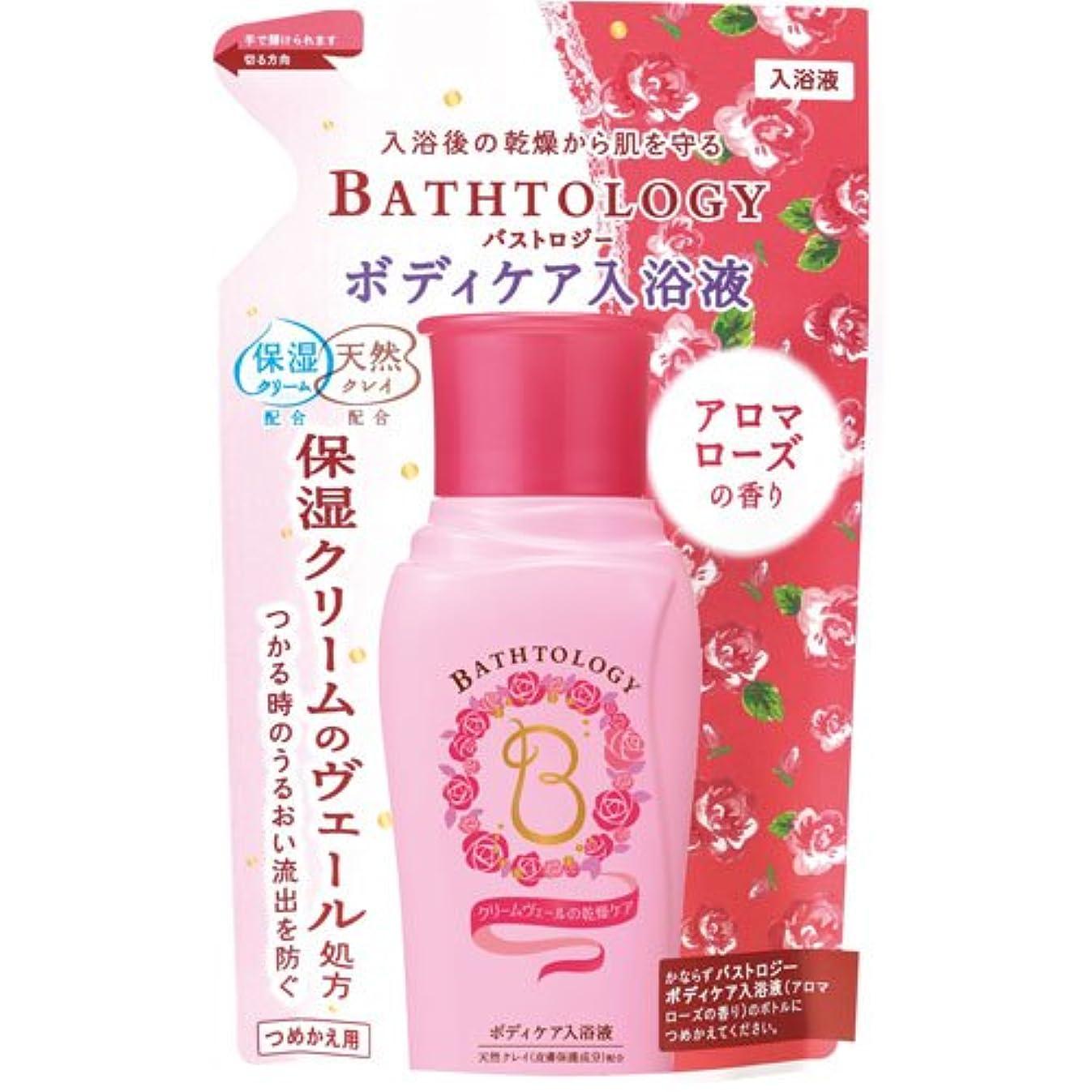 そうプログラム授業料BATHTOLOGY ボディケア入浴液 アロマローズの香り つめかえ用 360mL