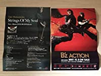 B'zポスター2枚セット「ACTION」「Strings Of My Soul」