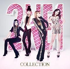 2NE1「CLAP YOUR HANDS」のジャケット画像