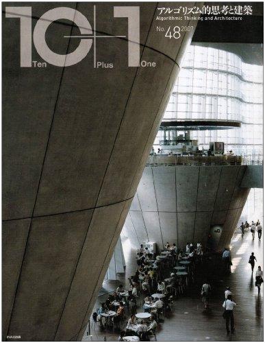 10+1 No.48 特集=アルゴリズム的思考と建築の詳細を見る