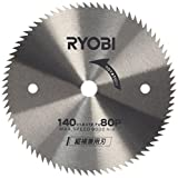 リョービ(RYOBI) 丸ノコ用チップソー タテ・ヨコ兼用刃 140×12.7mm 80P 6651567