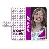 iPhone8/7 手帳型ケース 『白石麻衣』 ライブ Ver. IP8T014