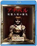 アナベル 死霊人形の誕生 ブルーレイ&DVDセット[Blu-ray/ブルーレイ]