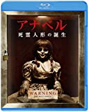 アナベル 死霊人形の誕生 ブルーレイ&DVDセット(2枚組) [Blu-ray]