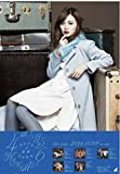 乃木坂46 白石麻衣 サヨナラの意味 握手会場限定 特製ポスター