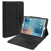 JOYNEW iPad 2/3/4 キーボードケース iPad 2/3/4 通用ケース ペンを付き 高級PUレザー キーボードカバー Bluetooth3.0対応 多角度調整 日本語説明書付着 脱着式