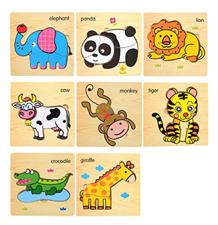 パズルゲーム子供のための8 PCS子供の木製パズル[動物]