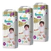 【ケース販売】 パンパース オムツ パンツ はじめての肌へのいちばん ビッグ(12~22kg) 120枚 (40枚×3パック)