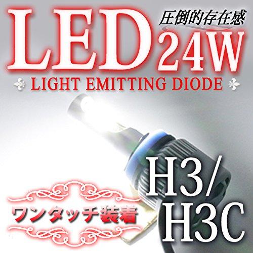 IMPRESSION LED H3 5300lm 2COB ユーノス500 H4.2~8.3 CAE フォグ