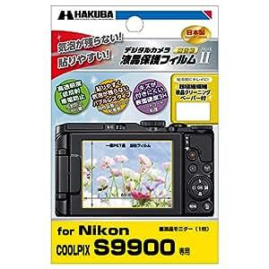 HAKUBA 液晶 保護 フィルム MarkIINikon COOLPIX S9900専用 DGF2-NCS9900