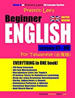 Preston Lee's Beginner English Lesson 61 - 80 For Taiwanese (British Version)