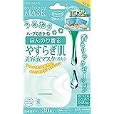 ジャパンギャルズ ピュア5エッセンスマスク (香り) 15枚入り×2袋