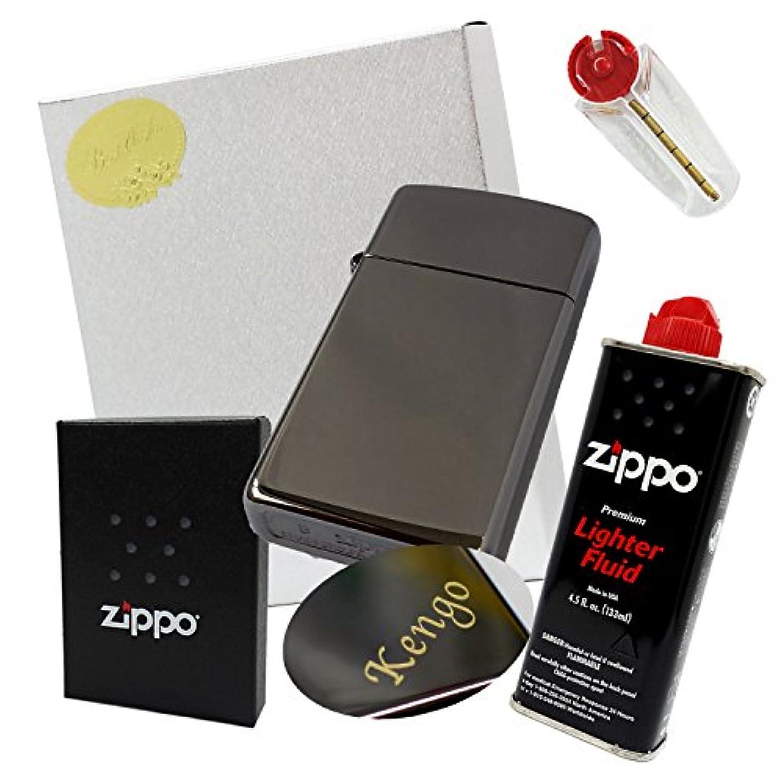 保証するみがきますホイップきざむ 名入れ ライター ZIPPO ブラックアイス スリム #20492 ギフト セット