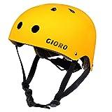 GIORO スポーツヘルメット サイズ調整可能 アイススケート スケートボード 自転車 保護用ヘルメット 子供大人兼用? (黄, M)