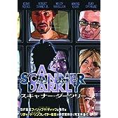 スキャナー・ダークリー 特別版 [DVD]
