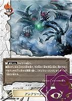 バディファイト/【パラレル】 X-UB03-0033 アンフリージング 【レア】