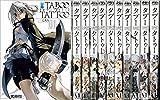 タブー・タトゥー コミック 1-12巻セット (MFコミックス アライブシリーズ)