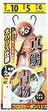 ヤマシタ(YAMASHITA) マダイ青物仕掛 FMA1B6 10-5