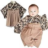Sweet Mommy 袴 ロンパース ベビー 着物 カバーオール 日本製和柄ちりめん ブラック 90