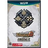 モンスターハンター フロンティアG メモリアルパッケージ - Wii U