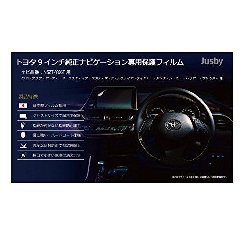 【貼付保証&日本製】 トヨタ純正9インチ純正ナビゲーション専...