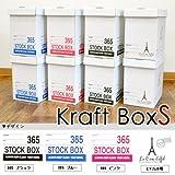 クラフトボックスSサイズ│ダンボールの収納ボックス・カラーボックスに並べて2箱入りますエッフェル