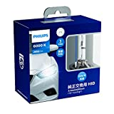 PHILIPS(フィリップス) ヘッドライト HID バルブ D2S/D2R共用 6000K 2850lm 85V 35W エクストリームアルティノン X-treme Ultinon 純正交換用 車検対応 3年保証 85222XGX2JP