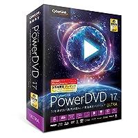 サイバーリンク PowerDVD 17 Ultra 通常版