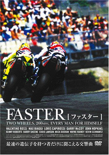FASTER [DVD]