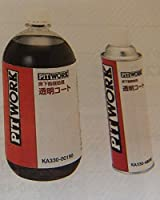 NISSAN PITWORK 透明コート エアゾール缶 ボディ床下コート クリア KA330-4809E 480ml