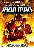 アイアンマン:鋼の戦士[DVD]