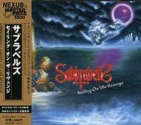 Sailing on Revenge by Sabbrabells (2007-03-07)